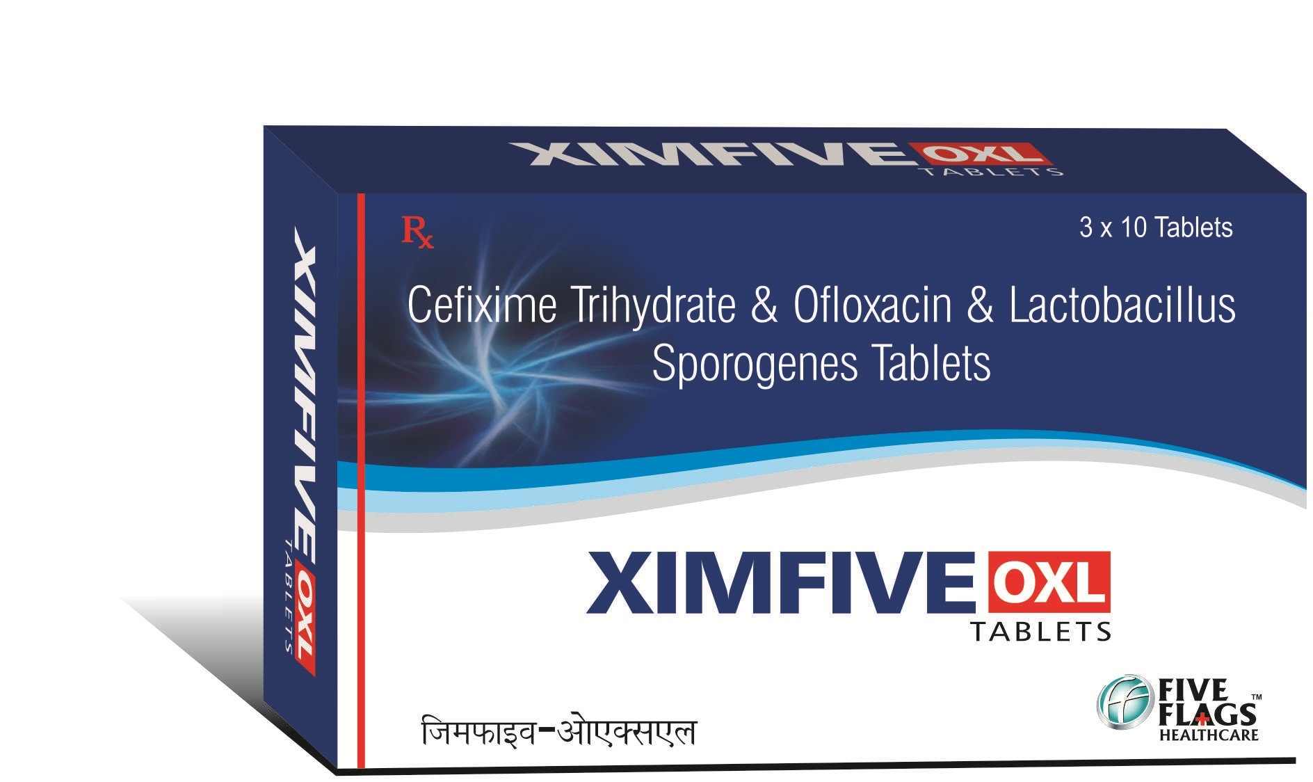 XIMFIVE-OLX TABLETS
